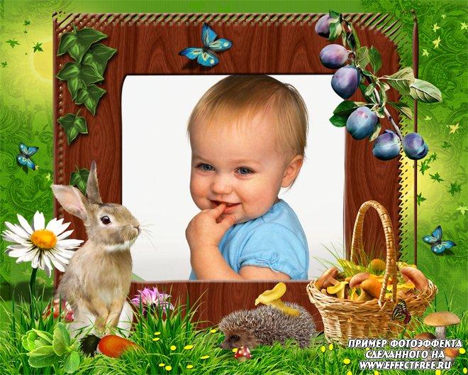 Детская рамка с кроликом и корзинкой с грибами, вставить фото онлайн
