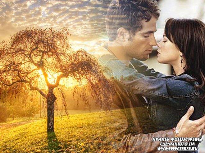 Романтический фотоэффект на фоне осеннего пейзажа, вставить фото онлайн