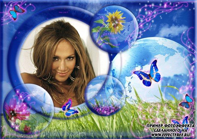 Яркая рамочка с синих тонах с бабочками, вставить фото онлайн