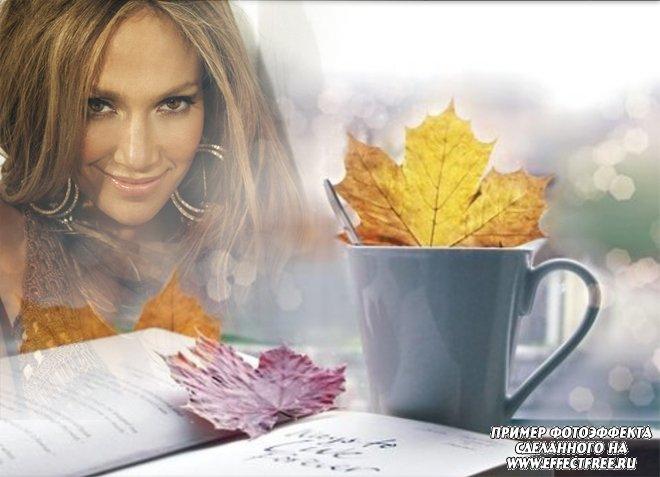 Новый осенний фотоколлаж с кленовым листом, вставить фото в онлайн редакторе
