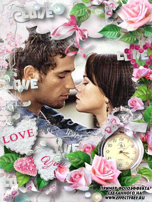 Красивая рамка с яркими цветами и надписями для влюбленных, сделать онлайн
