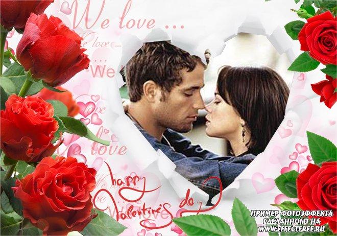 Красивая романтическая рамочка с красными розами, вставить фото онлайн