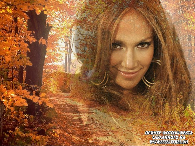 Фотоколлаж на фоне осеннего пейзажа, вставить фото онлайн