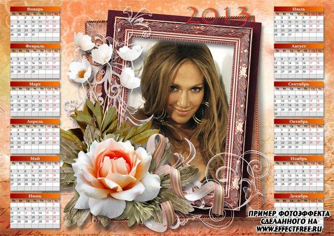 Красивый календарь на 2013 год с розовой розой, вставить фото онлайн