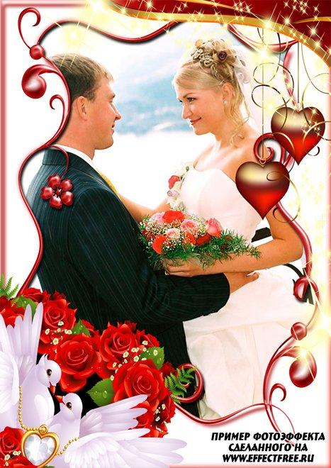 Свадебная рамка с сердечками и голубями, вставить фото онлайн