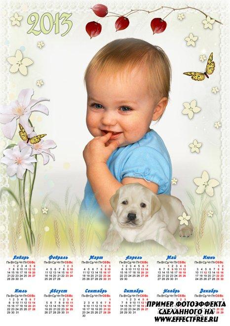 Календарь на 2013 год с красивым щенком, сделать в онлайн редакторе