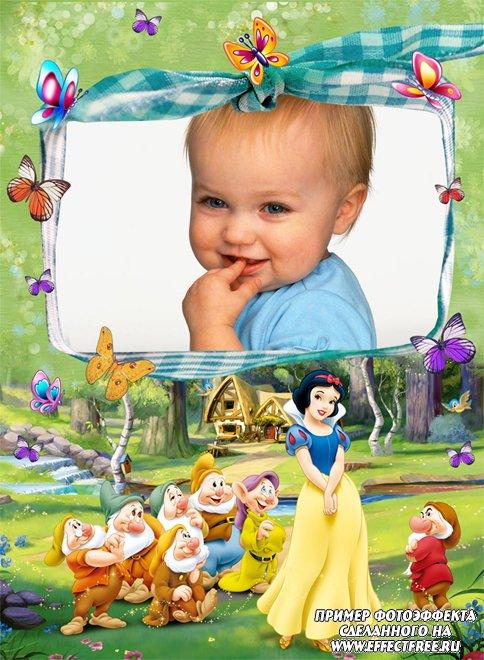 Детская рамка с белоснежкой и гномами, вставить фото онлайн