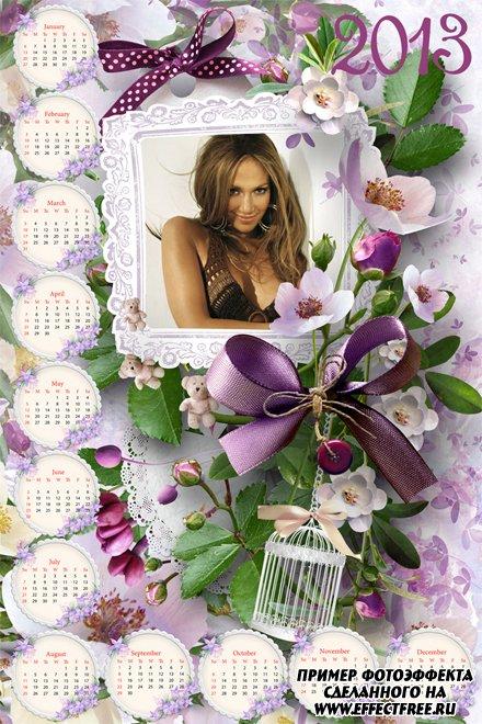 Новый календарь на 2013 год с красивыми сиреневыми цветами, сделать онлайн