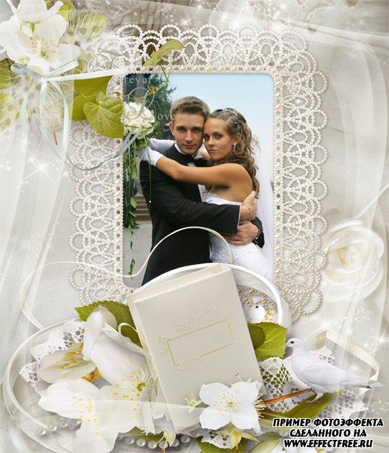 Праздничная рамка для оформления фото, вставить фото онлайн