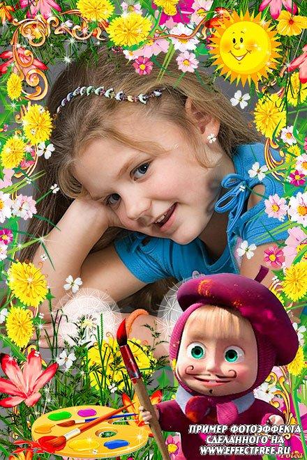 Новая рамочка с Машей художницей и яркими цветами, вставить фото онлайн