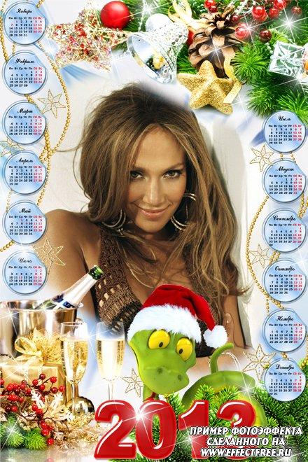 Веселый календарь на 2013 год с маленькой змейкой, вставить фото онлайн