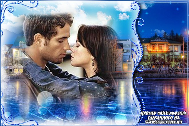 Романтическая рамка на фоне ночного города, вставить фото онлайн