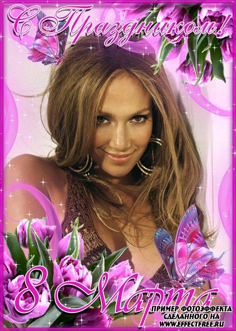 Красивая рамка с розовыми тюльпанами на 8 марта, вставить фото онлайн,