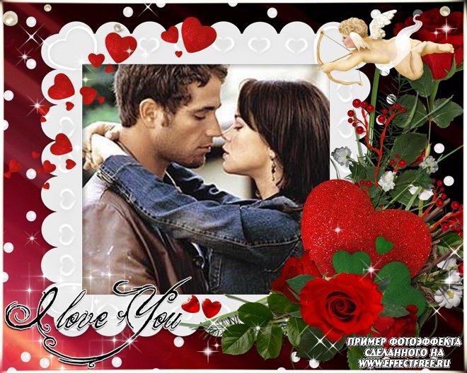 Красивая рамка с розами и надписью I love you