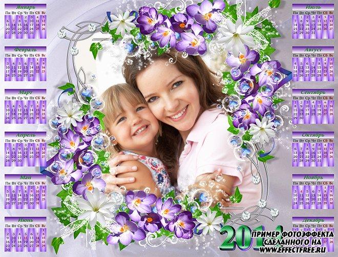 Весенний календарь на 2014 год Мама и Я, сделать онлайн