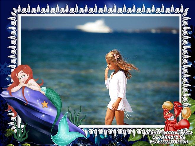 Рамка для девочки онлайн, Подводное царство Ариэль