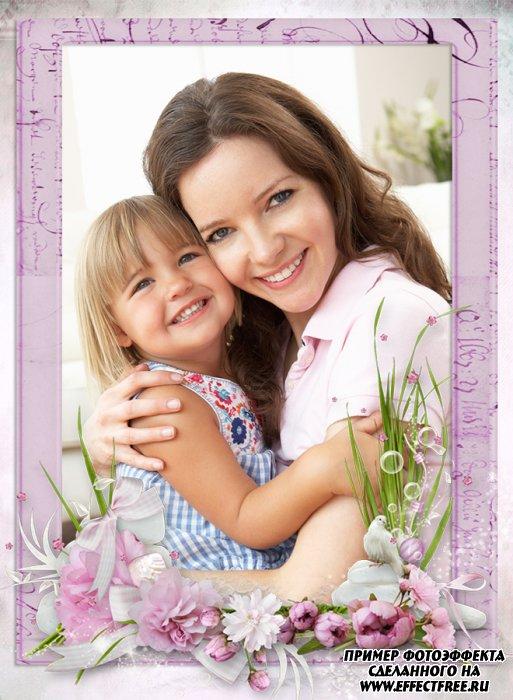 Нежная рамочка с розовыми цветами, вставить фото онлайн