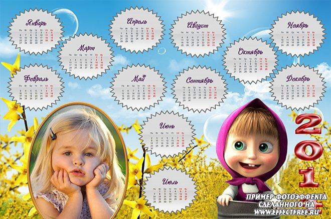 Летний календарь с желтыми цветами и мультяшкой Машей, фотошоп онлайн