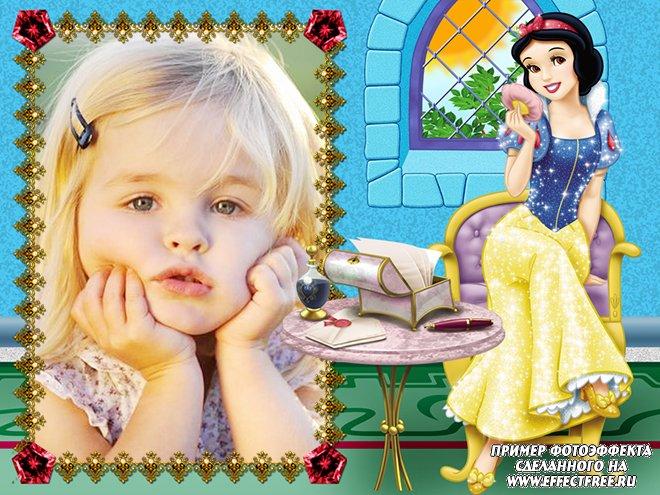 Белоснежка модница, онлайн детские фоторамочки с мультяшками