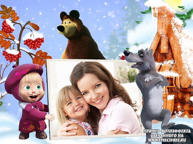 Волшебная кисть Маши, качественные детские рамки онлайн