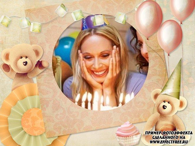 Нежная рамка на день рождения  Три воздушных шарика, фотошоп онлайн