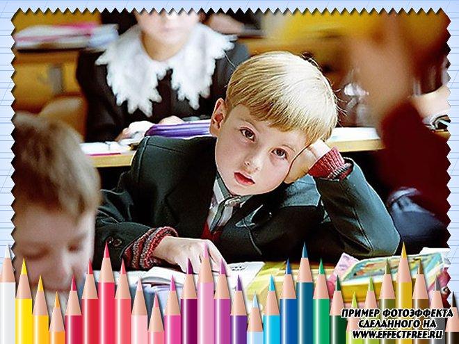 Рамка для фото школьная Цветные карандаши, качественные фоторамки онлайн