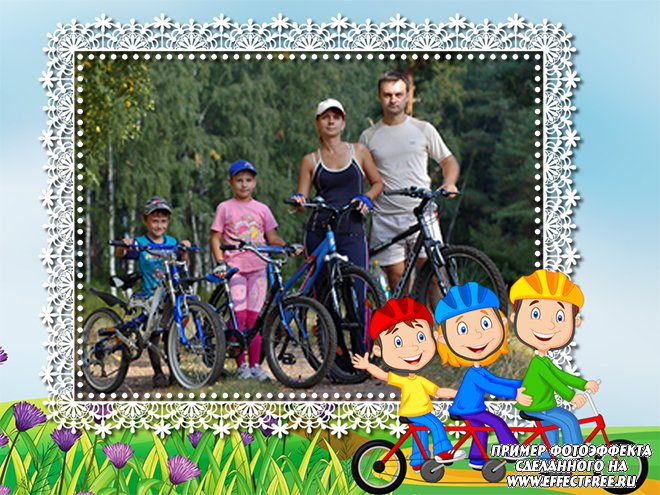 Рамка для фото Поездка на природу на велосипедах, фотошопим онлайн