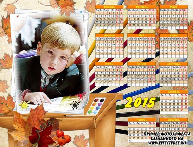 Кленовый лист, вставить фото в осенний календарь на 2015 год онлайн