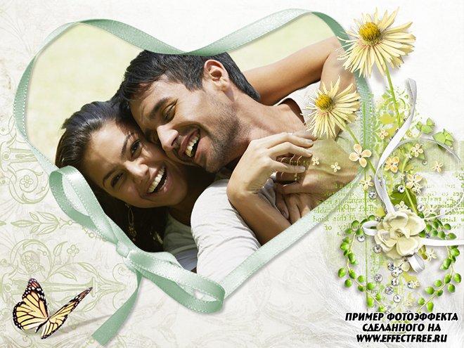 Любишь или нет, летняя романтическая рамка онлайн