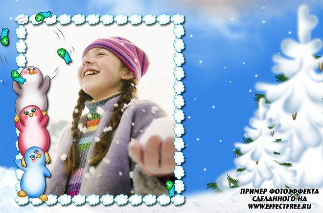 Рамка для фото Все рады снегу, фотошоп онлайн