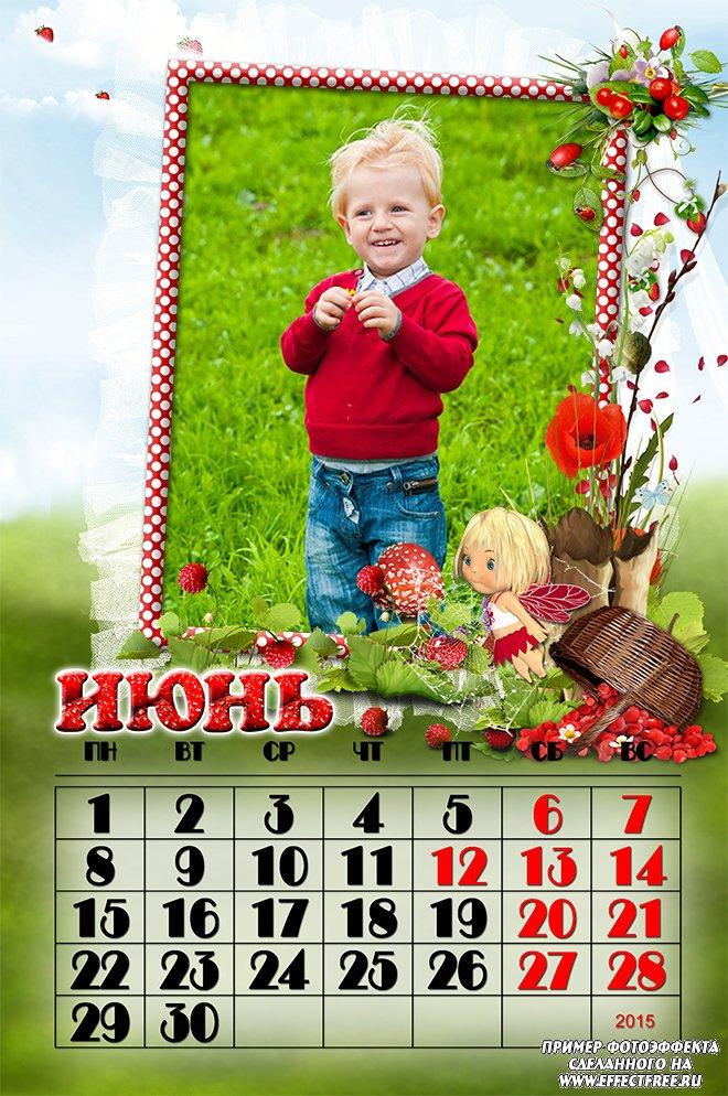 Как сделать перекидной календарь своими руками фото 874